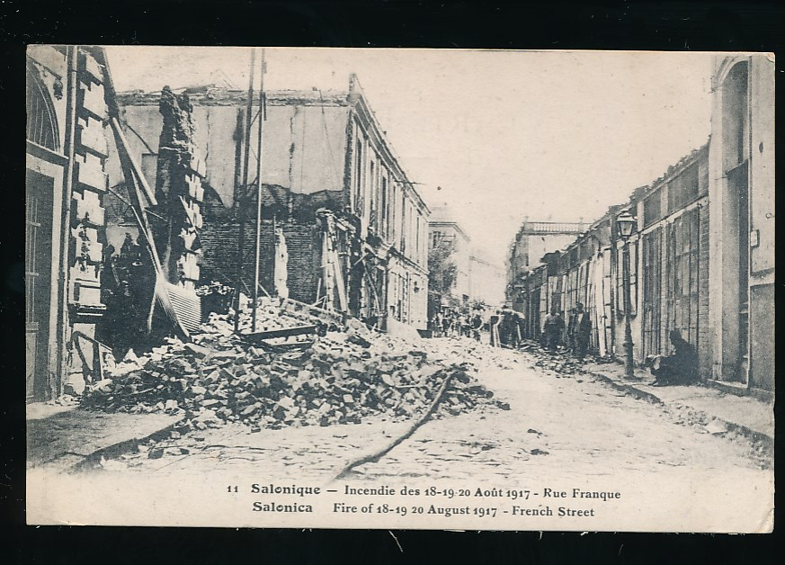 Greece salonique salonica fire disaster 1917 french st ppc for Salonique 1917