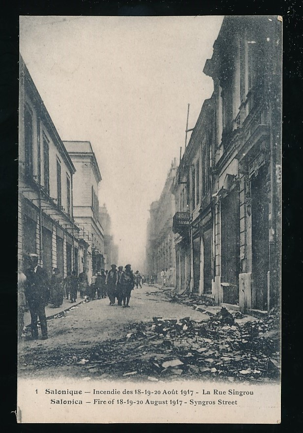 Greece salonique salonica fire disaster 1917 syngros st for Salonique 1917